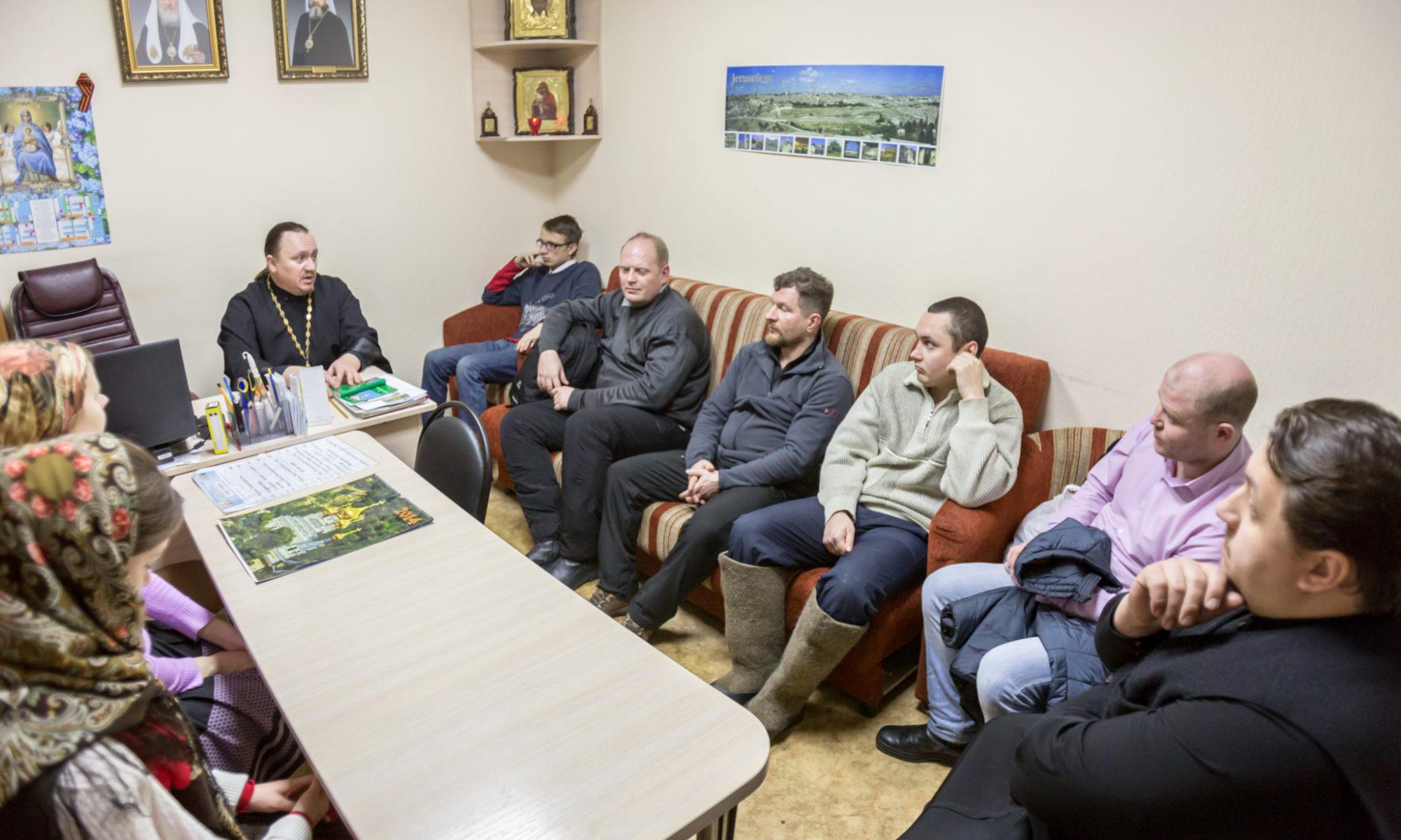 организационное собрание миссионерского братства