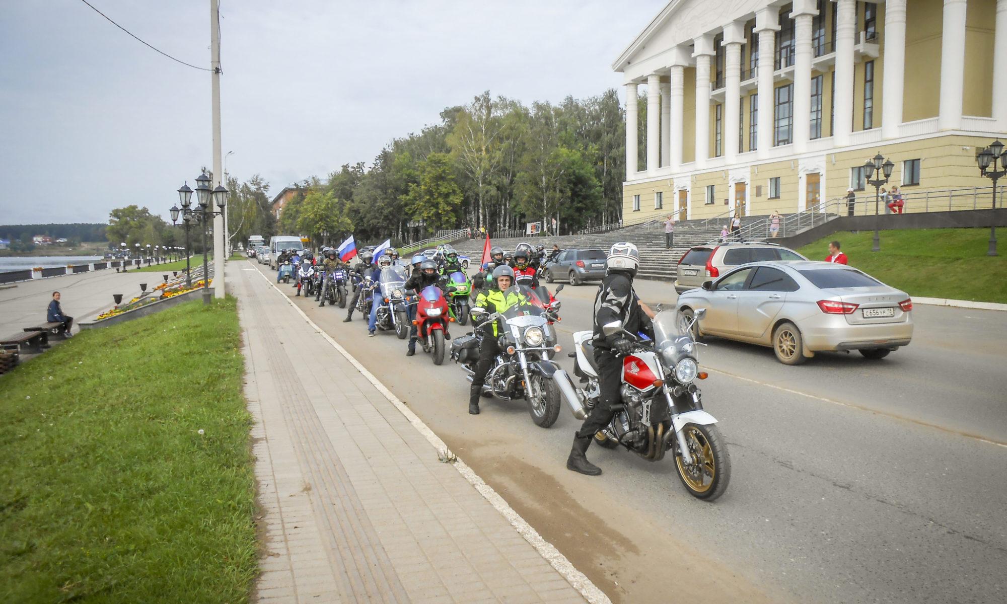 Мотопробег за безопасность мотоциклистов и ответственное отношение к безопасности участников дорожного движения